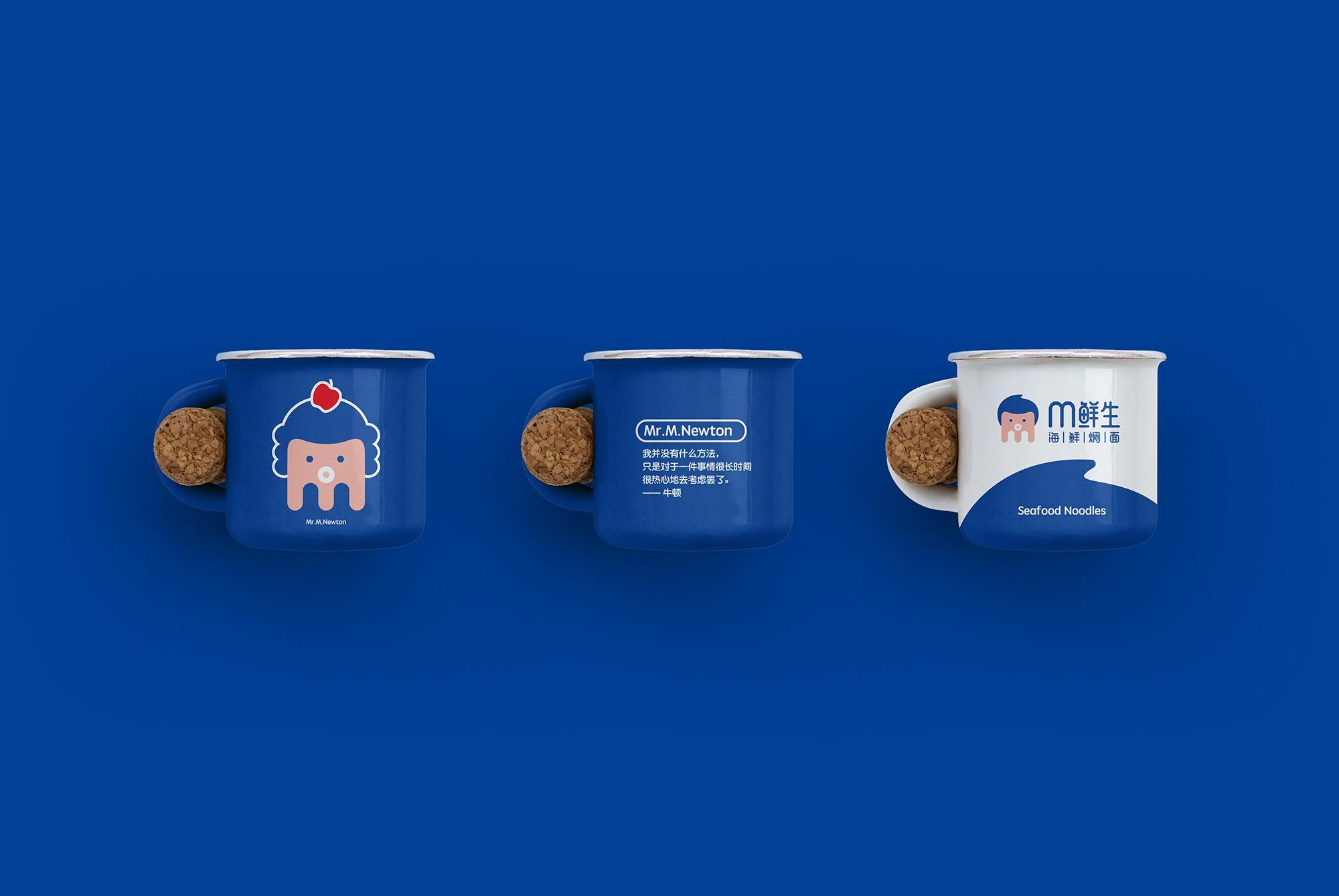 M鲜生海鲜焖面品牌形象设计-杯子